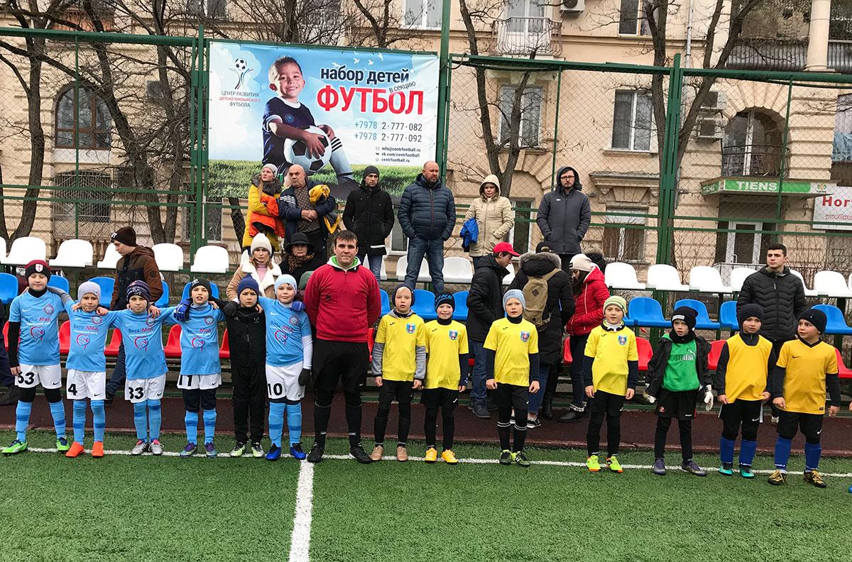 В Севастополе стартовал детский футбольный турнир «Кубок Вита-Мед»