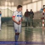 Финал Кубка города по футзалу 2018/19. «Черноморцу» вновь нет равных