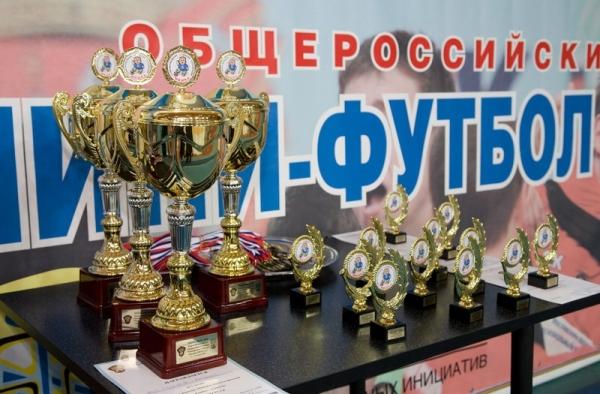 Команда «СевПКУ» 2001-2002 гг.р. вышла в 1/4 финала проекта «Мини-футбол - в школу»