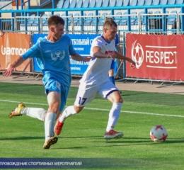 Суперкубок города по футболу 2019