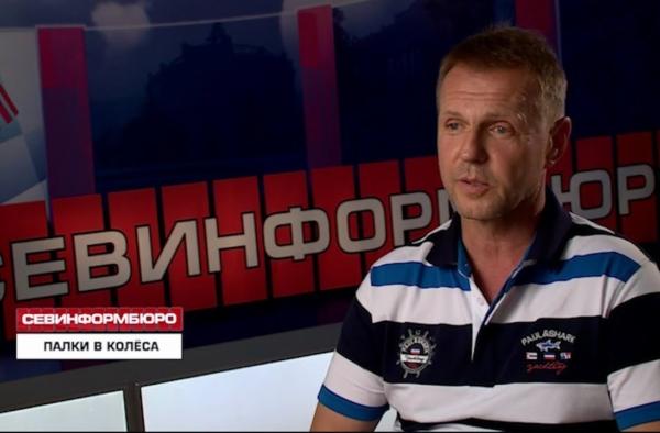Председатель Федерации футбола Севастополя прокомментировал отмену матча за Суперкубок Севастополя