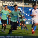 Кубок Севастополя по футболу