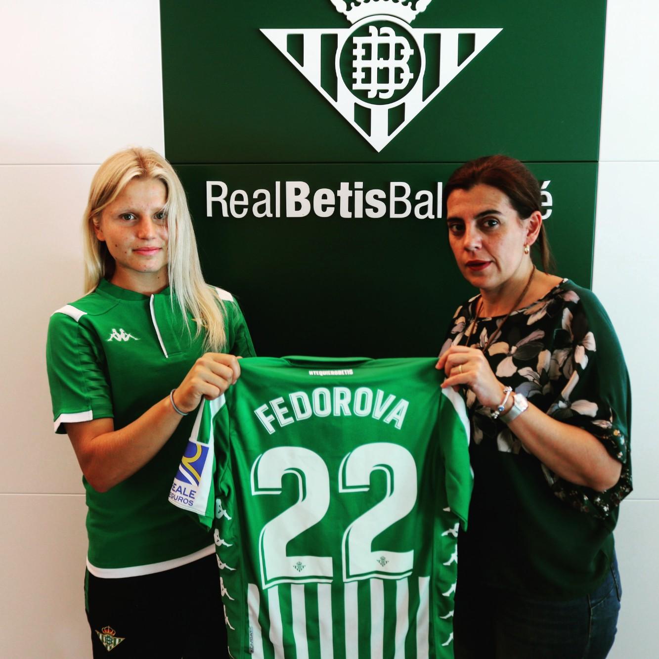Марина Федорова - Бетис