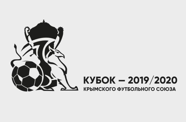 ФК «Черноморец» выбыл из розыгрыша Кубка КФС-2019/20