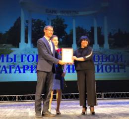 Юрий Строчков занесен на доску почета Гагаринского МО города Севастополя