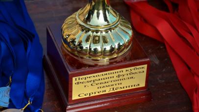 Кубок Федерации футбола Севастополя по мини-футболу памяти С.В. Дёмина - 2019. Сыграны первые матчи