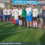 Стал известен победитель девятого «Кубка Федерации футбола Севастополя по мини-футболу памяти С.В. Дёмина»