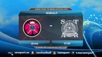 «Дозор» и «ST.AR» разыграют Кубок города по мини-футболу — 2019