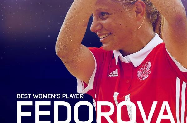 Поздравляем с днем рождения Марину Федорову!