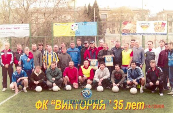 «Футбол моего города»: Файфор Владимир