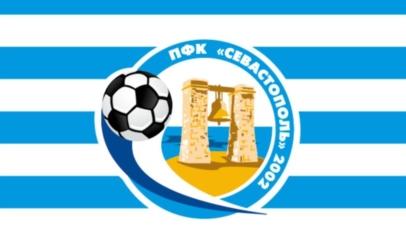 «Этот день в истории»: 5 июля 2002 года был основан ПФК «Севастополь»