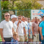 В Севастополе наградили победителей и призеров футбольных турниров под эгидой губернатора