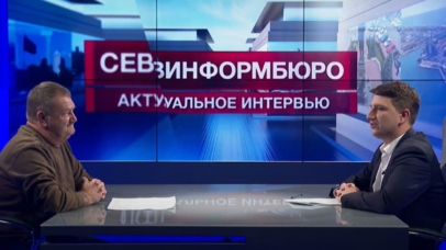 «Актуальное интервью»: 110 лет севастопольскому футболу!