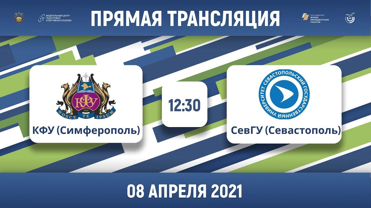 Первое крымское футбольное дерби в Высшем дивизионе НСФЛ: КФУ – СевГУ. Прямая трансляция