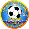 СШОР №3 по футболу